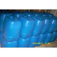 东莞虎门工业硫酸价格/长安镇硫酸98%批发/大岭山硫酸一吨起送
