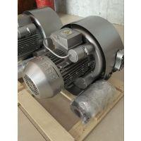 冠克环形高压鼓风机2HB420-7HA31 220v 1.5kw漩涡气泵,气环式真空泵