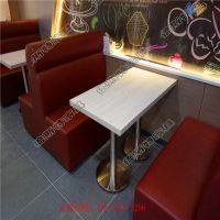 北欧/宜家 休闲主题餐厅餐桌 实木餐桌 倍斯特家具定做直销