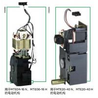 施耐德储能马达 P033179,电压227-415V,全国一级代理