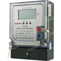 华邦DDSF866电子式单相多费率电能表
