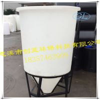滚塑加工 尖底500L泥鳅苗鱼苗虾苗孵化桶 塑料养殖池 厂家直销