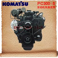 广东KOMATSU/小松300-5挖掘机发动机皮带大全139295959128
