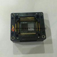 Enplas OTQ-100-0.65-05 IC插座 QFP100PIN 0.65MMPITCH