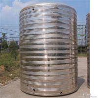 太阳能浴池保温水箱|浴池保温水箱|环晟保温水箱(在线咨询)