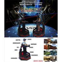 """穿越时空TO B端VR主题公园设备""""无限畅游""""平台这么玩!"""