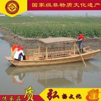手划木船旅游观光船云南贵州广西景区餐饮客船