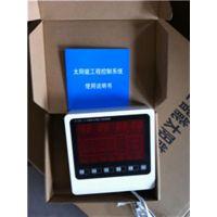 传感器|环晟能源科技|KING水位传感器