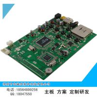 zcigV59液晶高清广告机主板 v59万能解码板广告机主板pcba显示方案开发
