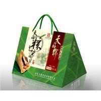 粽子盒包装设计
