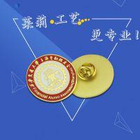 广州学校校徽定做,金属珐琅徽章莱莉制作厂家,专属胸针定制
