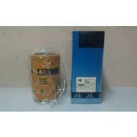 090-2900卡特液压滤清器,CAT挖掘机滤清器0902900