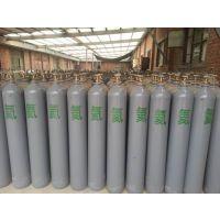 郑州厂家供应实验室氦气,色谱氦,高纯氦,氦气