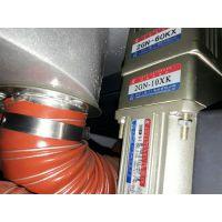 厦门东历2IK6GN-C-T+2GN-10XK+2GN-60KX小型电机单相异步电动机4级干燥机专用
