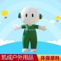 广东惠州充气卡通大全、广东惠州充气卡通气模人品牌、广东惠州充气卡通人偶图片