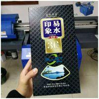 酒厂热销订制酒设备深龙杰1313酒瓶酒盒平圆一体打印机