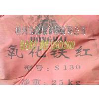 云南氧化铁红厂家直销 昆明H101氧化铁红价格