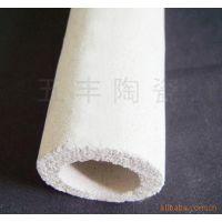 供应微孔陶瓷过滤管,瓷管