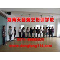 供应郑州暑假模特形体培训,本土名师针对性教学