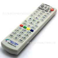 内蒙古广电网络新大陆NL-5103有线电视数字接收机顶盒遥控器