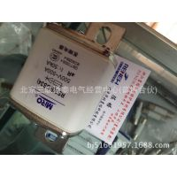 浙江茗熔电器  茗熔快速熔断器RGS34 500V500A