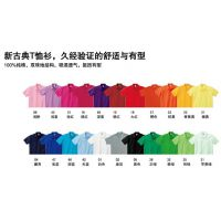 【上海兴前厂家】定制T恤衫、定制工作T恤衫/广告T恤衫