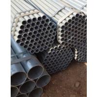 优质昆钢Q235B焊管.26x.8x2.75x600mm报价,理论重量,