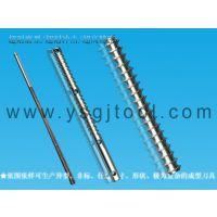 专业生产非标刀具花键拉刀 键槽拉刀 硬质合金拉刀 高速钢拉刀