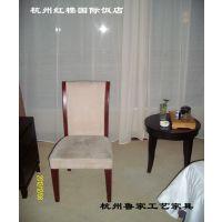 餐椅 实木橡木餐椅 餐桌椅 餐厅餐椅 酒店餐椅-杭州红楼国际饭店