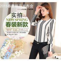 2015春季新款韩版修身显瘦打底衫时尚百搭条纹长袖圆领雪纺衫