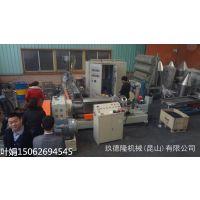 橡胶促进剂造粒机,橡胶硫磺母料造粒机,橡胶造粒机,橡胶母料造粒机
