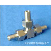 不锈钢304焊接式活接头三通 承插焊接式三通带螺母接头