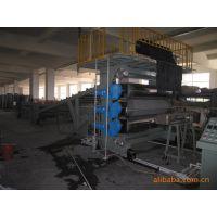 供应塑料板材机组   制板机   板材机   塑料板材机组