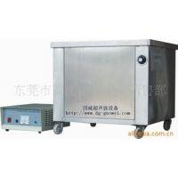 東莞黃江 厂家批发五金件超声波除油机械设备