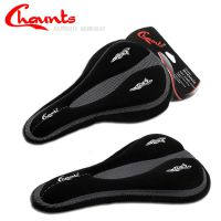 Chaunts新款优质硅胶座垫 山地自行车坐垫套 山地车坐垫 骑行座套