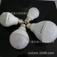 厂家直销 声控灯泡 e27led灯泡 节能灯泡 led球泡灯 声控节能灯