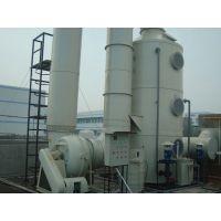 东莞PP喷淋塔设备、工业废气处理设备、酸雾净化器供应