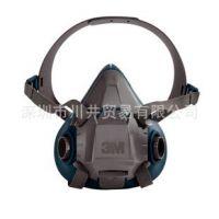 3M 6501QL自吸过滤式半面罩,3M 6501QL防毒面具,3M 6501QL面具
