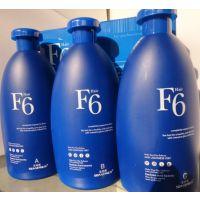 厂家直销 圣薇娜六度空间高能离子烫 直发烫 烫发剂 965ml*3