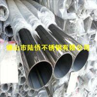 供应上海304不锈钢圆管32*1.2*1.5*2.0*2.5*3.0厂家