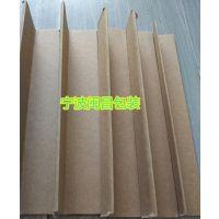 闽昌包装供应宁波纸护角,型号可选,质量保证