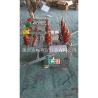 西安zw8-12双电源断路器zw8-12/630-20自动转换真空断路器