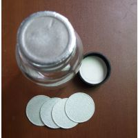 博德力专业生产玻璃铝箔封口垫片
