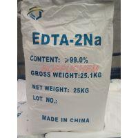 EDTA-2NA 乙二胺四乙酸 杰克 邦普化工