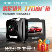 普诺得PRTDTR653行车记录仪 1080P镜头高清170度广角夜视一件代销