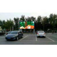 彩亮户外P8全彩LED显示屏提供整套解决方案
