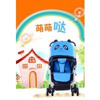 熊猫扶手双向婴儿推车八轮可躺可坐折叠童车