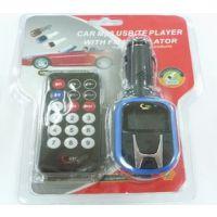 便捷高清车载蓝牙MP3免提 车载电话 手机MP3 USB TF扩展 蓝牙发射器 车充