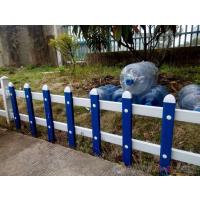 安平pvc塑钢园林护栏 草坪护栏花池 围栏 园林园艺绿化护栏栏杆