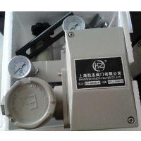 EPP-15 4-20mADC阀门定位器,EPP-16